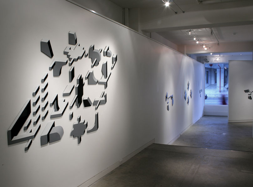 Pictorial Space,  PageBlackie Gallery, Wellington